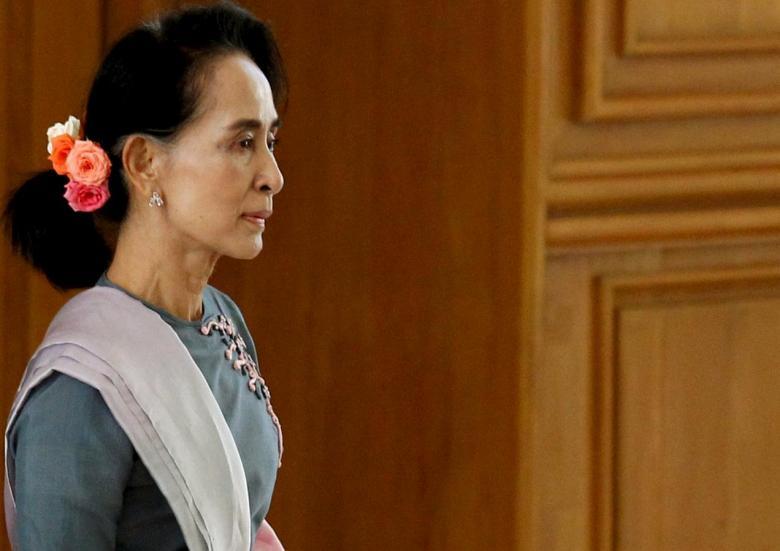 Dear Aung San Suu Kyi...