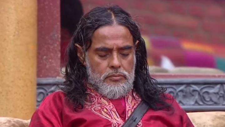 Swami Om Ji. Credit: Youtube