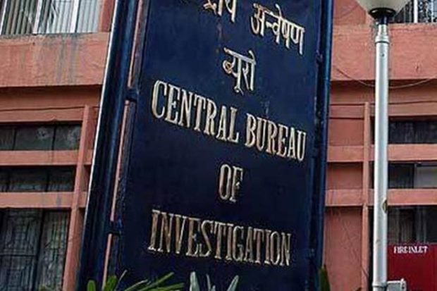 CBI Takes Over Louis Berger Corruption Case After Gauhati High Court Order