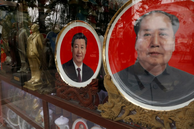 China's Neo-Maoists Welcome President Xi's New Era, but Say He Is Not the New Mao