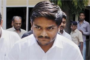 Hardik Patels Declares Support for Congress Before Gujarat Assembly Polls