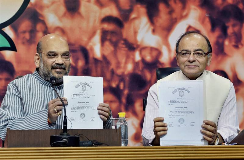 RTI Appeal Seeking Corroborating Details for Modi's BA Degree Blocked