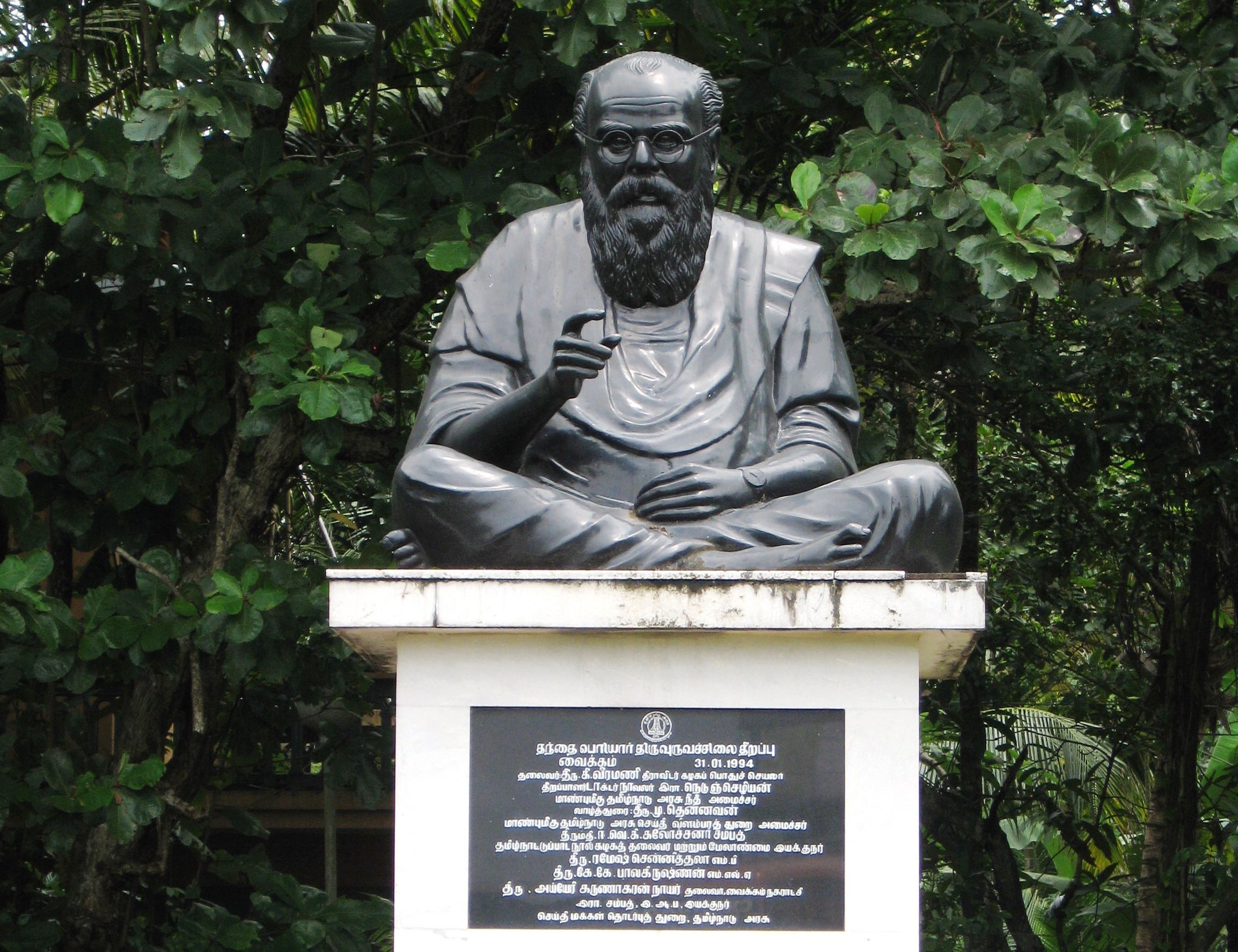 Periyar's Blinkers Made Him See Only the Brahmin Hegemon, None Else