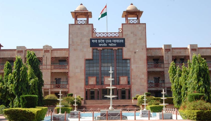 MP High Court Peon/ Watchman/ Waterman Recruitment 2017