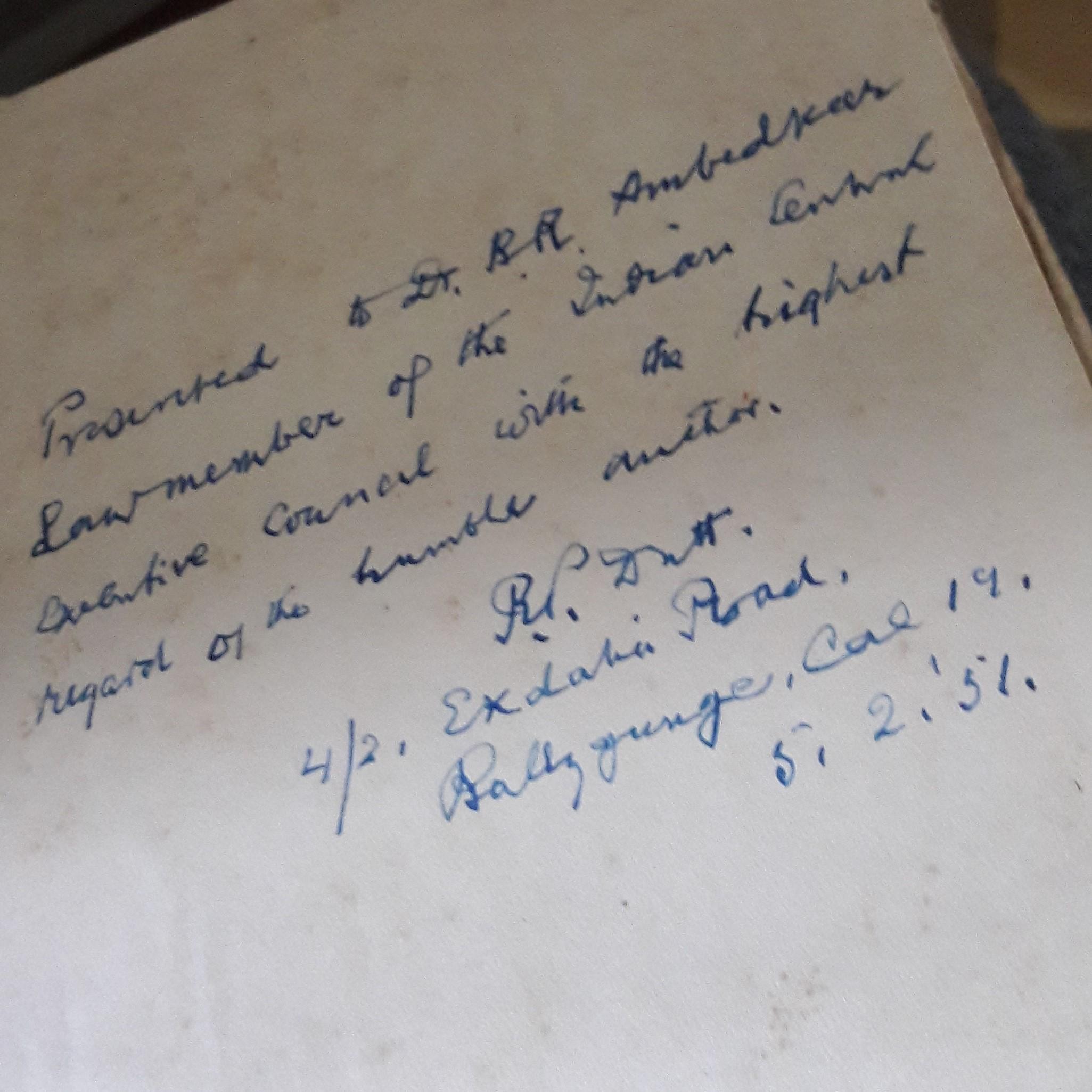 Palme Dutt's inscription. Credit: Siddhartha College Library, Mumbai
