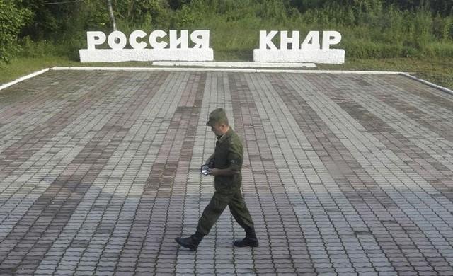 Analysis: Russia Throws North Korea Lifeline to Stymie Regime Change