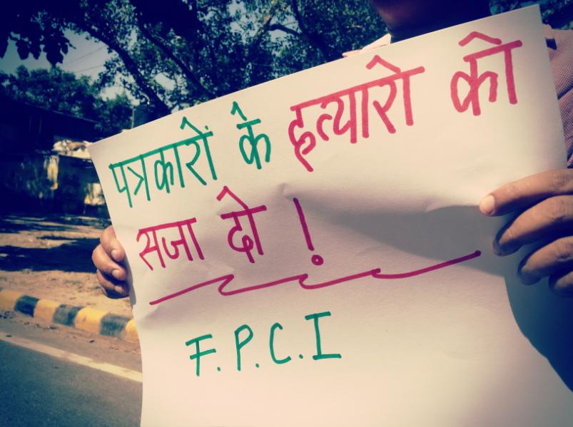 press club of india, journalist protest, gauri lankesh, media, indian media