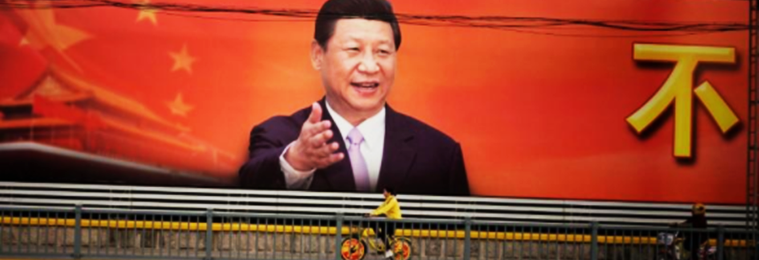 What the End of the Deng Era and the Beginning of Xi's 'New Era' Means for China