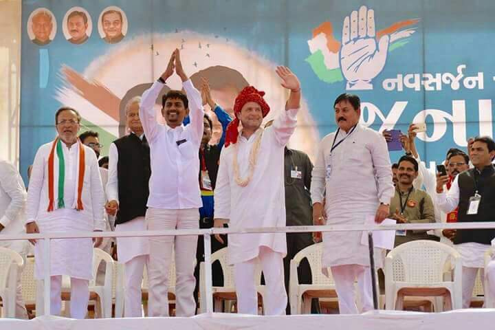 Alpesh Thakor Joins Congress
