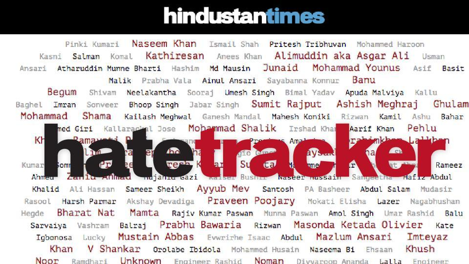 After Editor's Exit, Hindustan Times Pulls Down Controversial 'Hate Tracker'