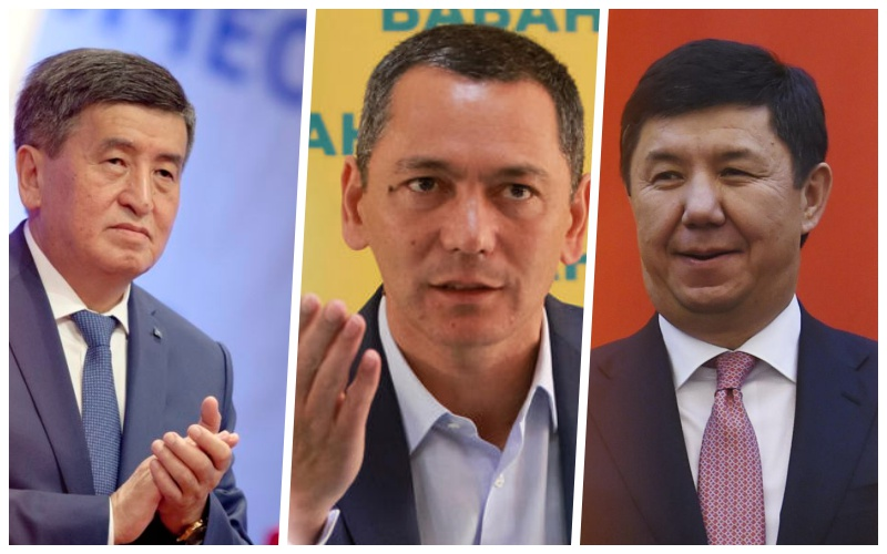 Stakes in Presidential Elections Extend Beyond Kyrgyzstan