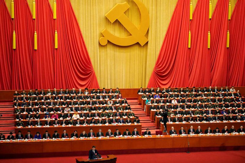 Chinese President Xi Jinping speaks during the opening session of the 19th National Congress of the Communist Party of China at the Great Hall of the People in Beijing. REUTERS/Aly Song