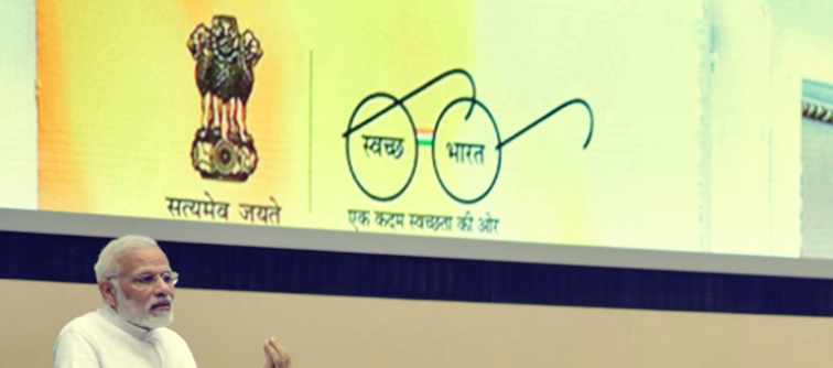What Gandhi's Spectacles in the 'Swachh Bharat' Logo Really Seem to Show Us
