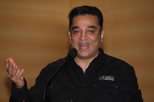 'PM Modi Should Accept Demonetisation Was a Mistake', Says Kamal Hassan