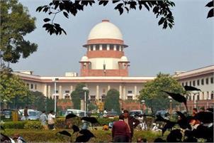 SC Overturns Two-Judge Bench Order on Judges Bribery Case