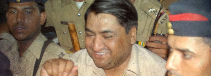 Abdul Karim Telgi Is Dead. Can We Exhume the Stamp Paper Scam?