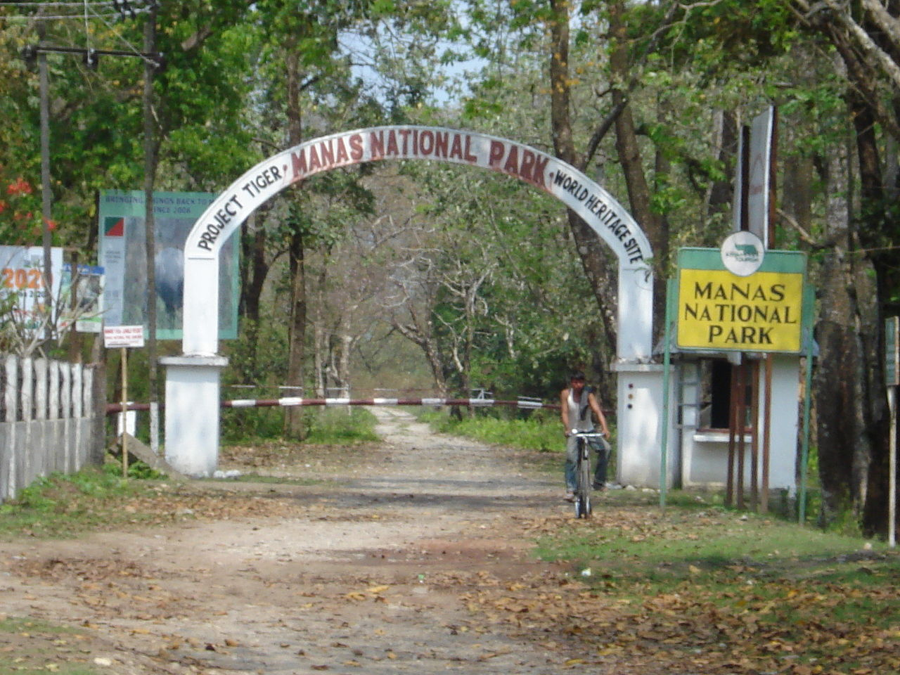 The main entrance to Manas national park. Credit: Sougata Sinha Roy/Wikimedia Commons, CC BY 3.0