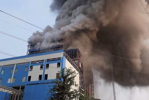 Congress, Samajwadi Party Demand Judicial Probe Into NTPC's Boiler Explosion