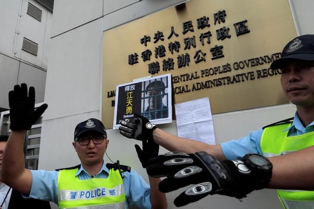 Chinese Rights Lawyer Sentenced to Two Years in Jail for Inciting Subversion
