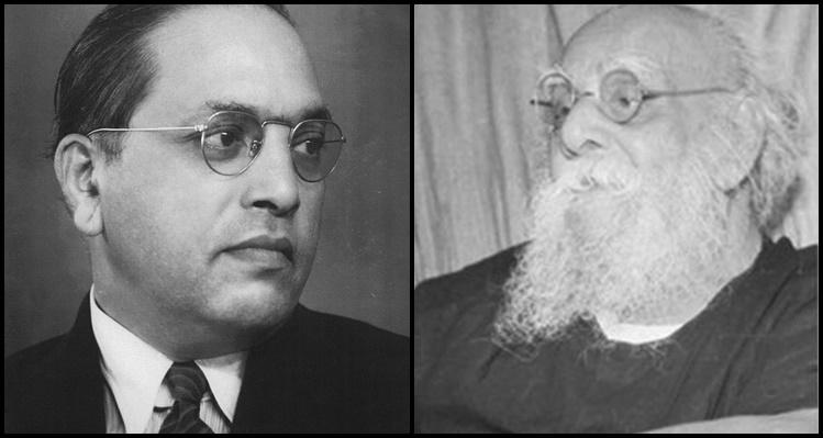 debate rejecting commonalities between ambedkar and periyar is