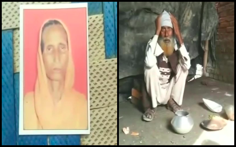 Woman in Bareilly Reportedly Dies of Starvation After Husband Was Denied Ration