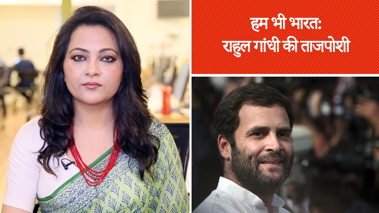 'Hum Bhi Bharat', Episode 10: Rahul Gandhi as Congress President