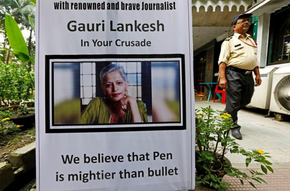 SIT Arrests Seventh Suspect in Gauri Lankesh Killing