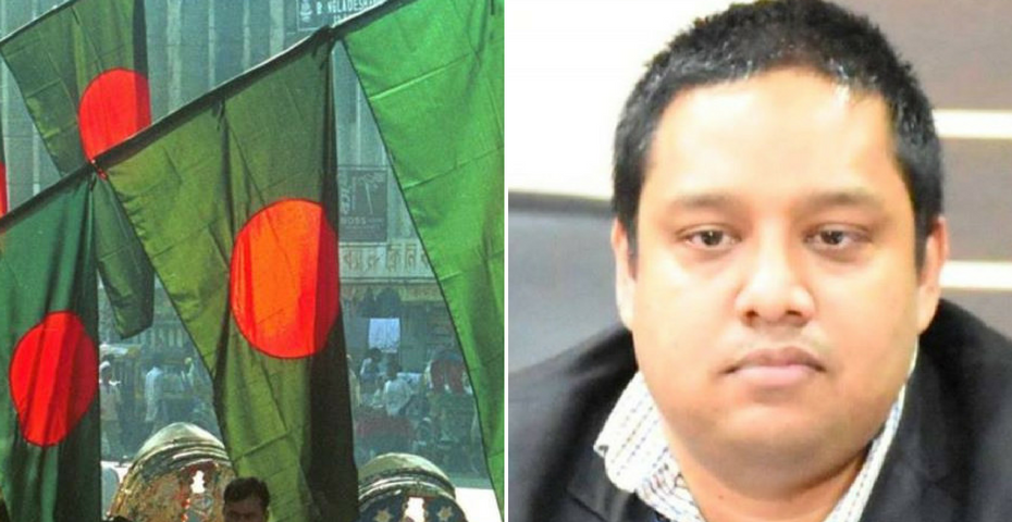 "Bangladesh Academic Mubashar Hasan ""Held by Military Intelligence Agency"""