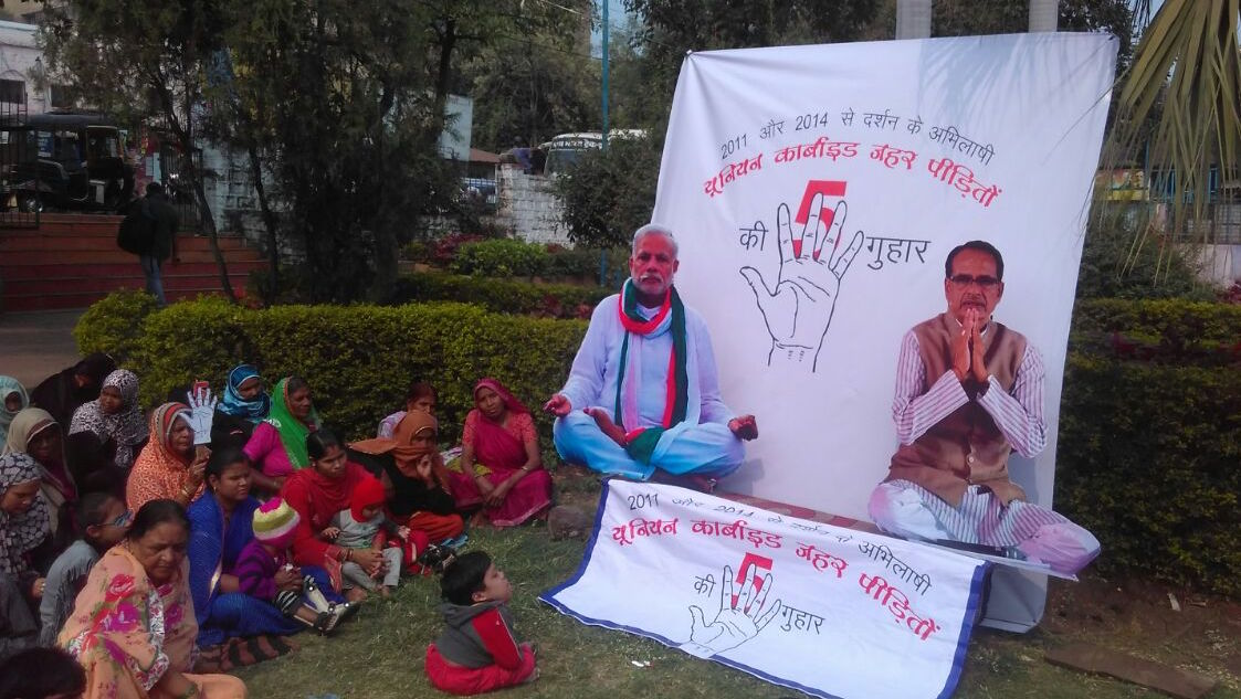 Bhopal Gas Disaster Survivors to Use Portraits of 'Missing' Modi, CM in Campaign for Demands