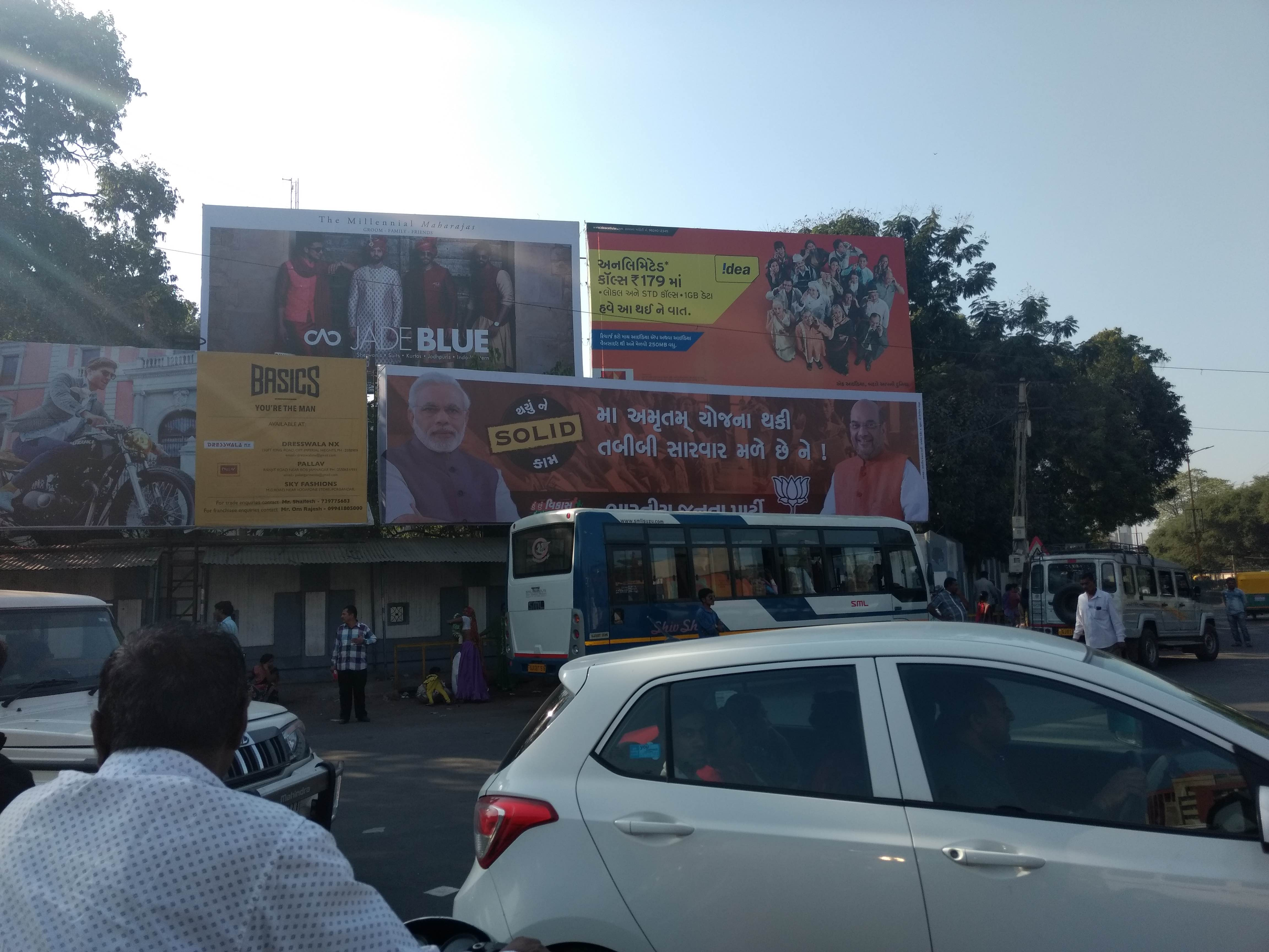 Narendra Modi and Amit Shah are seen on a BJP hoarding in Rajkot West. Credit: Damayantee Dhar