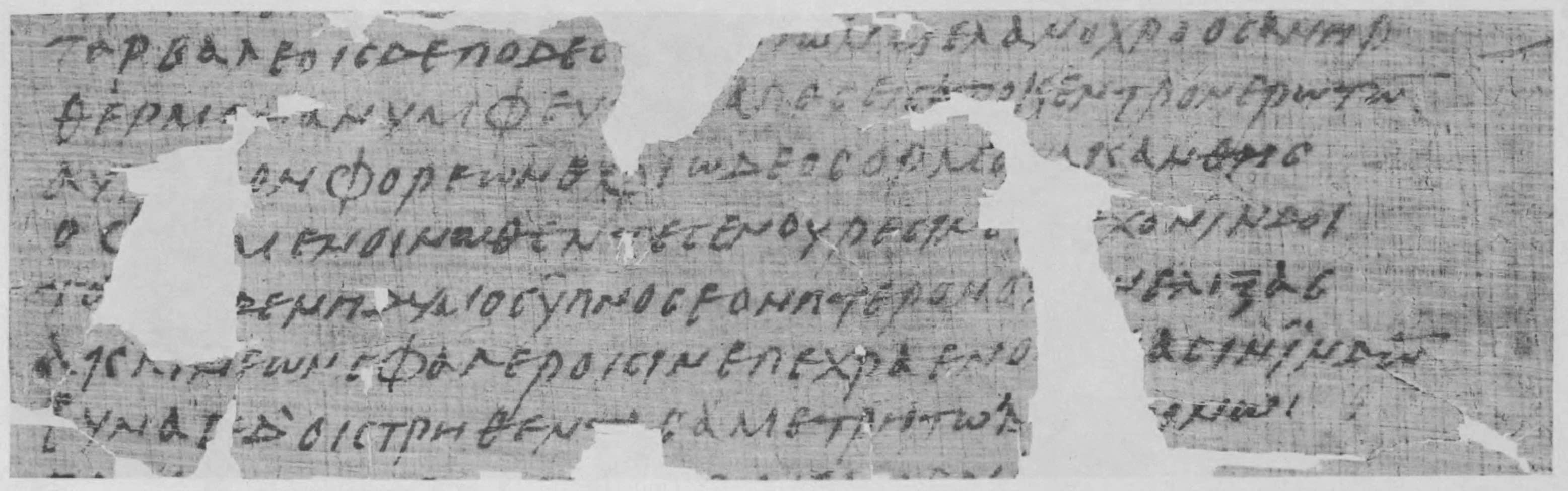 Detail of papyrus codex showing Dionysiaca 15. 84–90. Credit: Wikimedia Commons