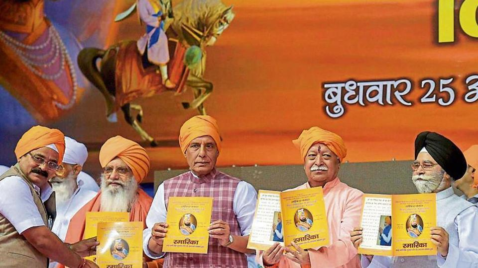 Union home minister Rajnath Singh (centre) and RSS chief Mohan Bhagwat (2nd from right)with other leaders releasing a souvenir at a function organised to mark the 350th birth anniversary of Guru Gobind Singh in New Delhi. Credit: PTI