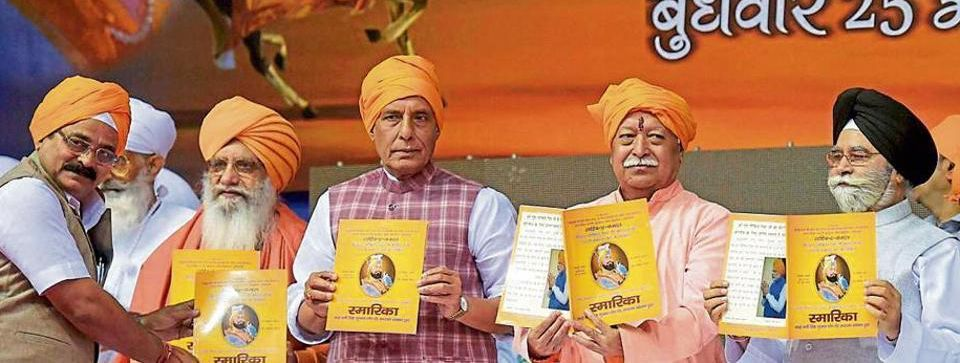 RSS's Renewed Drive to Expand Its Presence Has Revived Old Fears for Sikhs in Punjab