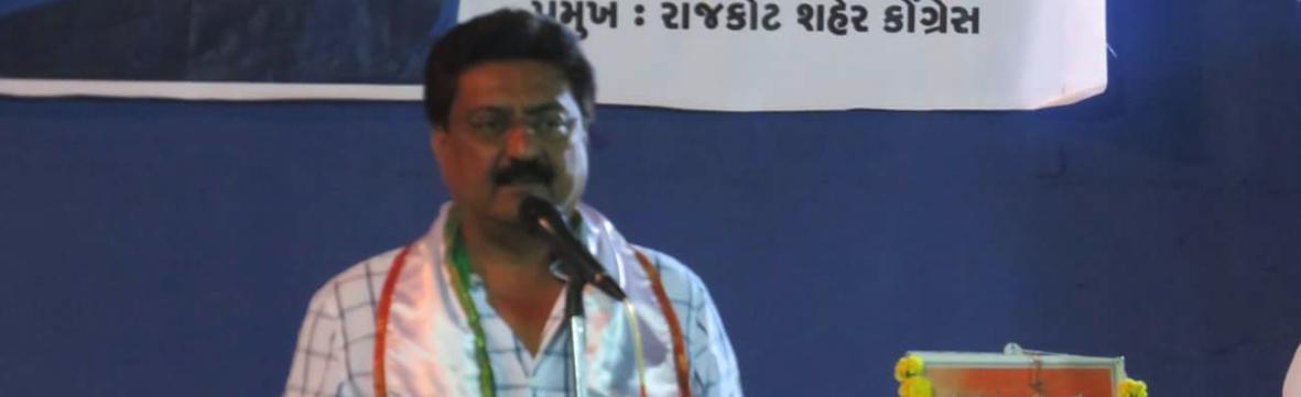 Meet Indranil Rajguru, the Congress Candidate Hoping to Beat Vijay Rupani in Gujarat