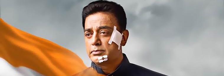 Can Kamal Haasan Really Make a Difference in Tamil Nadu Politics?