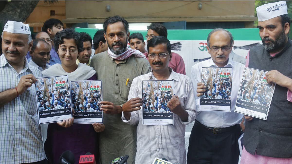 Yogendra Yadav, Arvind Kejriwal, Prashant Bhushan in happier times. Credit: Reuters