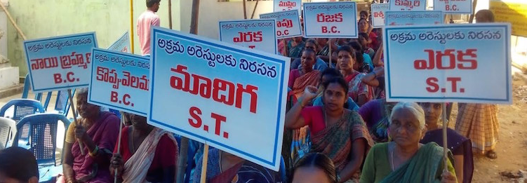 In Andhra Pradesh, Social Boycott is Followed by Blackout and Whitewash