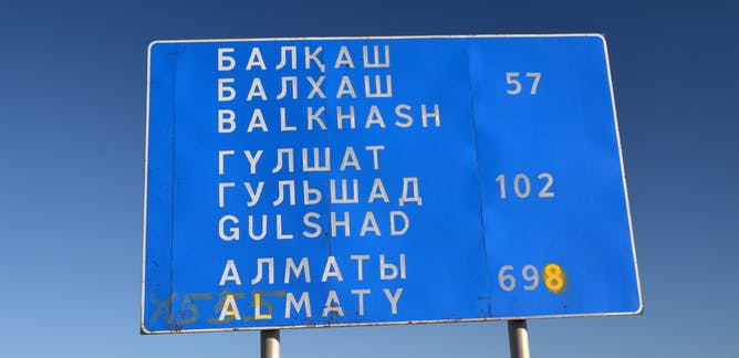 Kazakhstan Is Changing Its Alphabet – Here's Why
