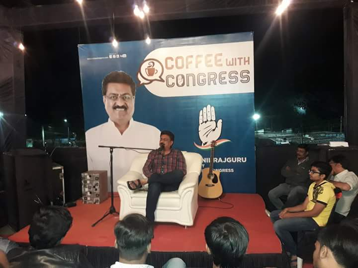 The 'Coffee with Congress' event. Credit: Damayantee Dhar