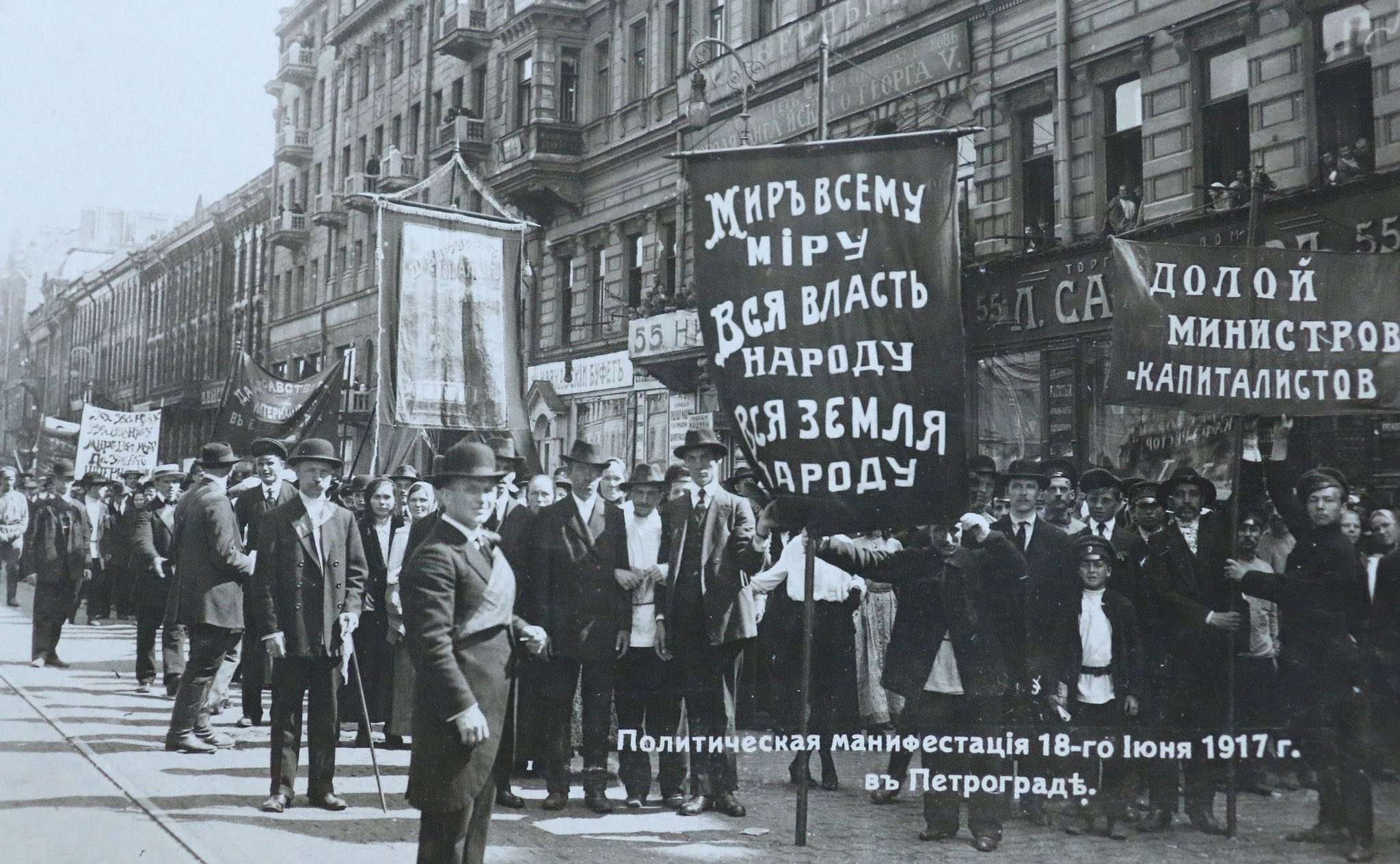 """This postcard shows a demonstration on the Nevsky Prospect, at Petrograd. The title reads """"Political demonstration of the 18th of June, 1917, at Petrograd"""". Credit: Flickr"""