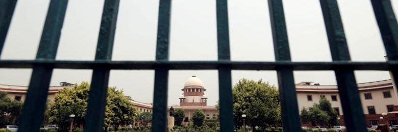 Credibility of Supreme Court Has Come Under Serious Threat