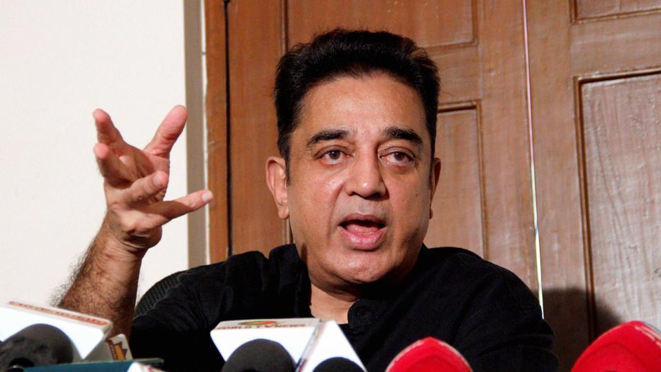 'Just a Phone Call Away': Kamal Haasan Indicates Future Alliance With Rajinikanth's Party