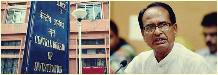 Vyapam Scam: The CBI's Clean Chit Is Not the Final Word on the Matter