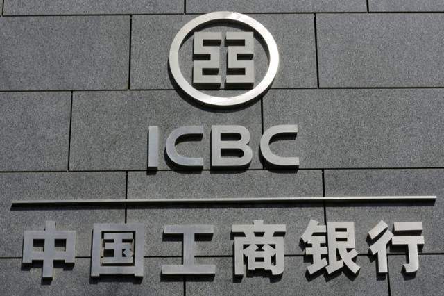FILE PHOTO - Industrial and Commercial Bank of China Ltd (ICBC)'s logo is seen at its headquarters in Beijing, China, March 30, 2016. Credit: Reuters/Kim Kyung-Hoon/File Photo