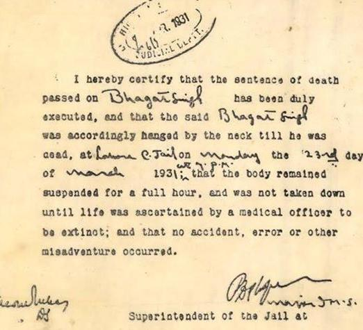 Death certificate of Bhagat Singh. Credit: Wikimedia Commons