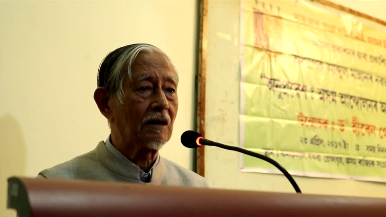 Author Hiren Gohain Resigns as Raijor Dal Advisor After Party President Calls AIUDF 'Communal'