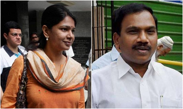 2G Spectrum Scam: Why the CBI Court Acquitted All the Accused