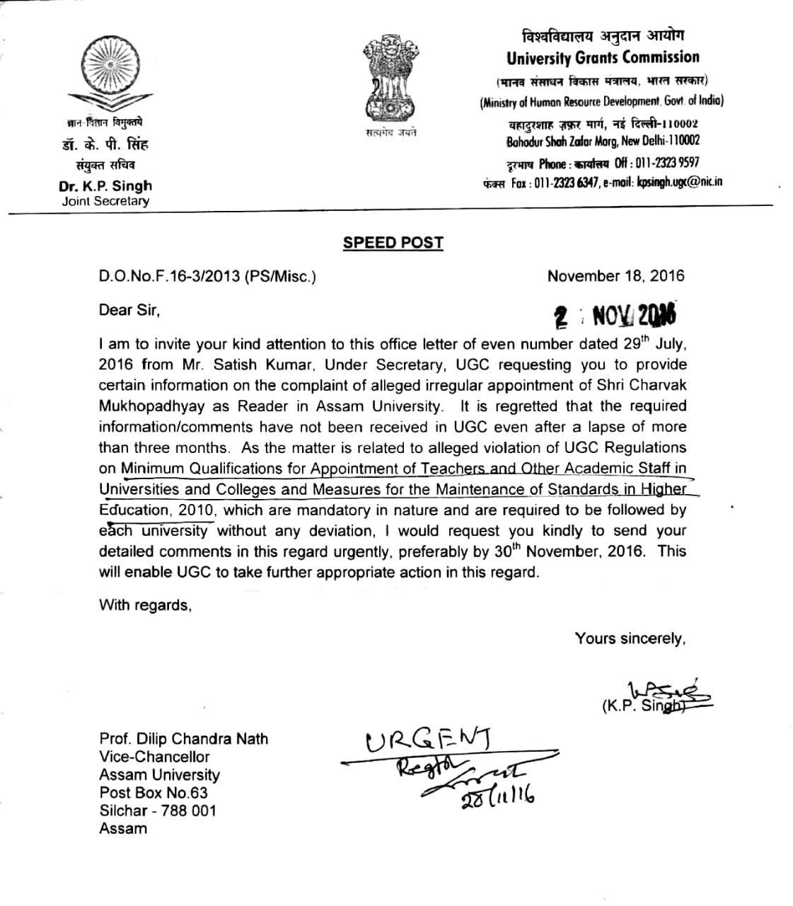 Letter sent by the UGC to the Assam University vice chancellor in November 2016