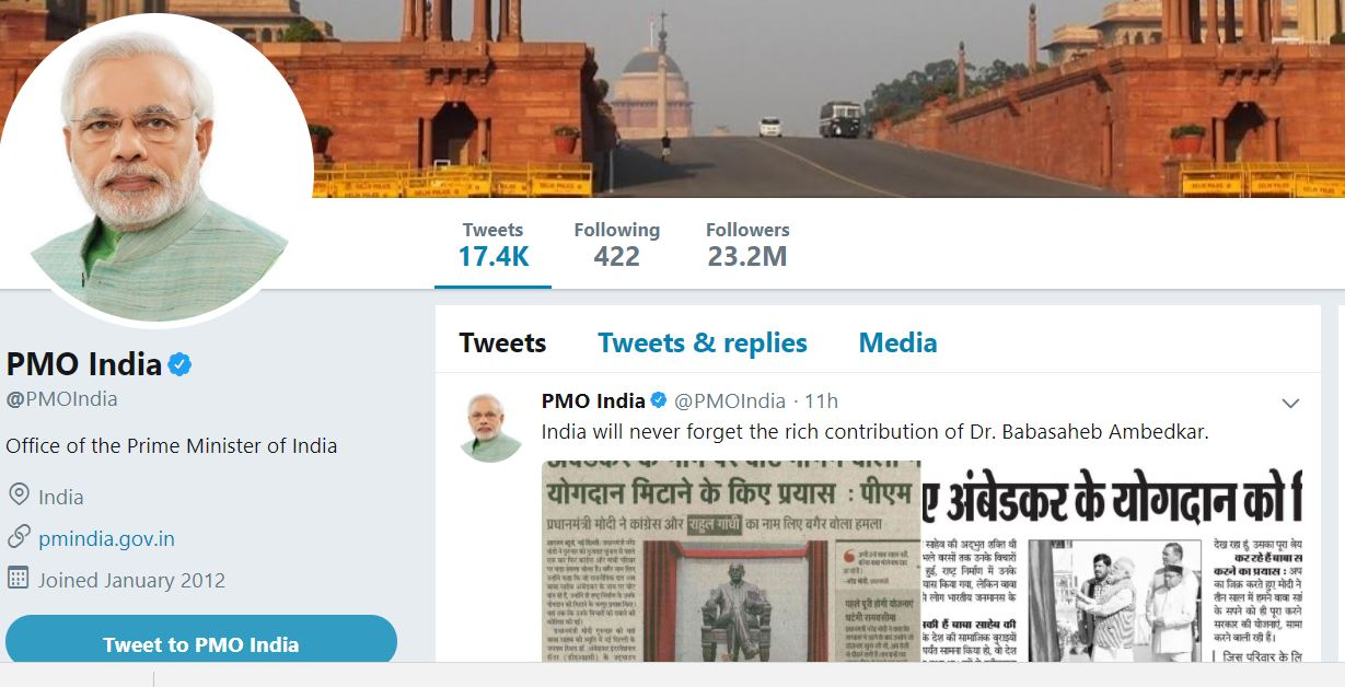 PMO Twitter Handle Does Not Respond to Grievances, Says Centre in Response to RTI query