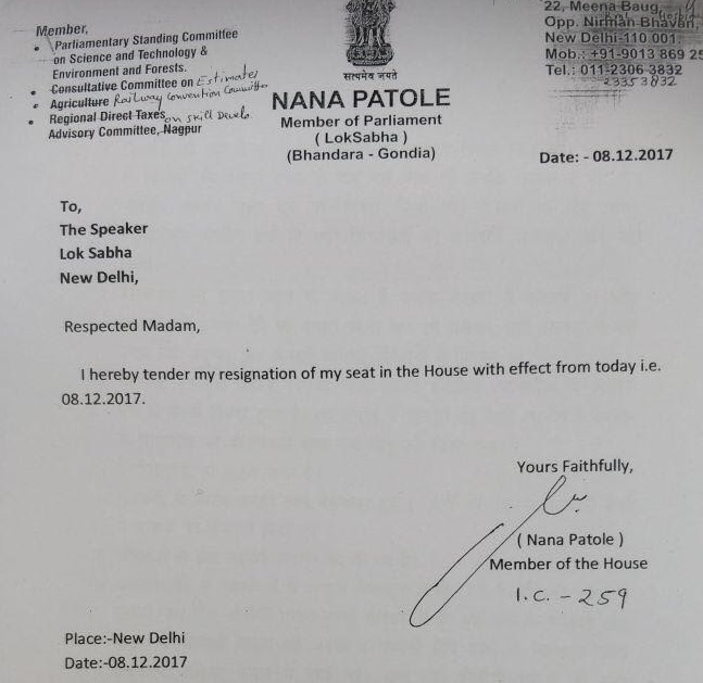 Patole's resignation letter. Credit: The Wire
